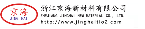 Zhe Jiang Jinghai New Material Co.,Ltd.